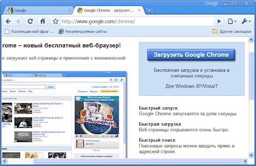 Выбор версии и особенности обновления браузера